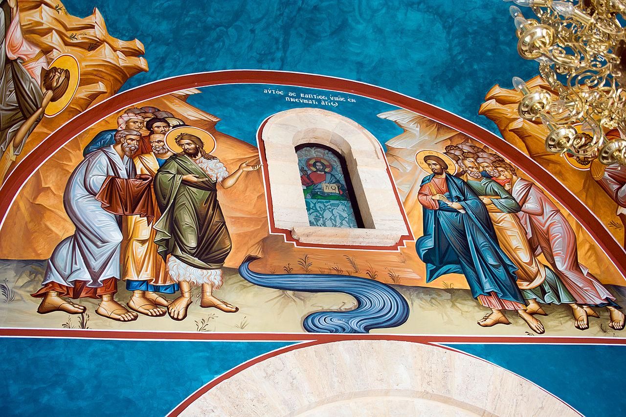 Jésus arrivant auprès de Jean Baptiste
