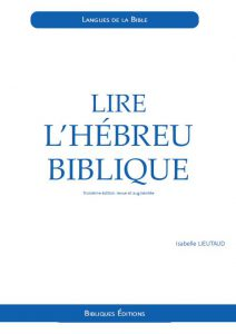 Lire l'hébreu biblique